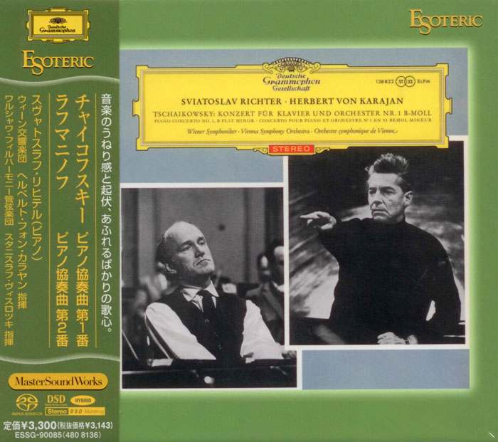 Piano Concerto No. 1 in B flat minor / Piano Concerto No. 2 in C minor