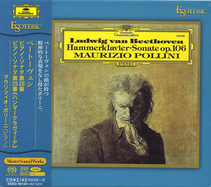 Piano Sonata No. 28 in A major, Op. 101 / Piano Sonata No. 29 in B flat major, Op. 106 'Hammerklavier'