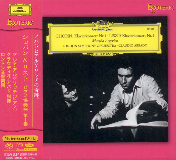 Concerto for Piano and Orchestra No. 1 / Piano Concerto No. 1 in E flat major, S. 124
