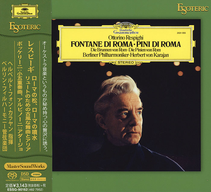 The Fountains Of Rome / The Pines Of Rome / Antiche Danze Ed Arie Per Liuto