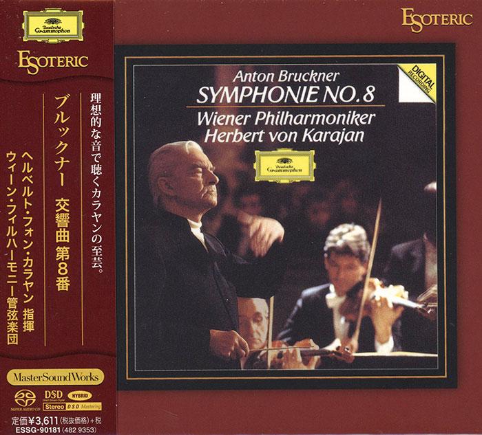 Symphony No. 8 in C minor image