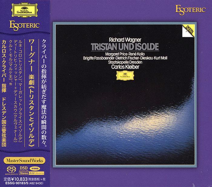 Tristan und Isolde image
