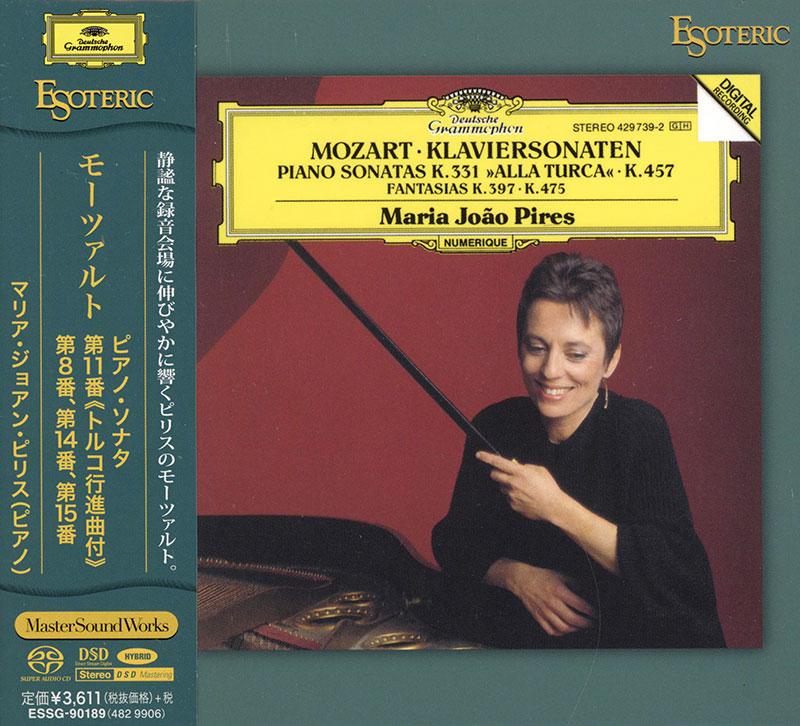 Piano Sonatas K.310, K.330, K.331 'Alla Turca' image