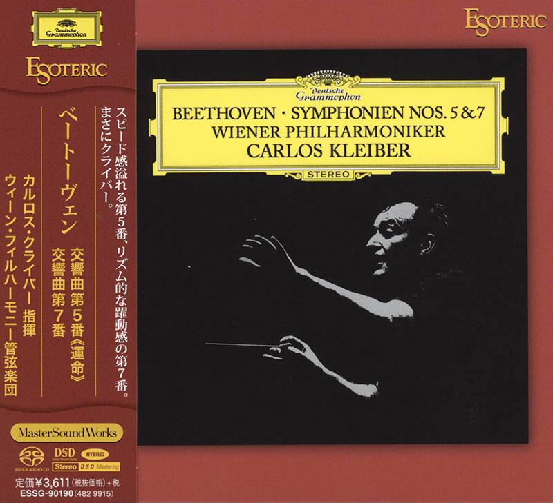 Symphonies Nos. 5 & 7 image