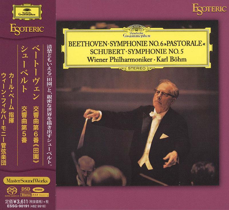 Symphony No. 6 Pastorale' / Symphony No. 5