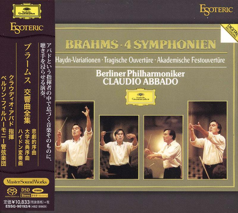 4 Symphonien / Haydn Variationen / Tragische Ouverture / Akademische Festouvertyre