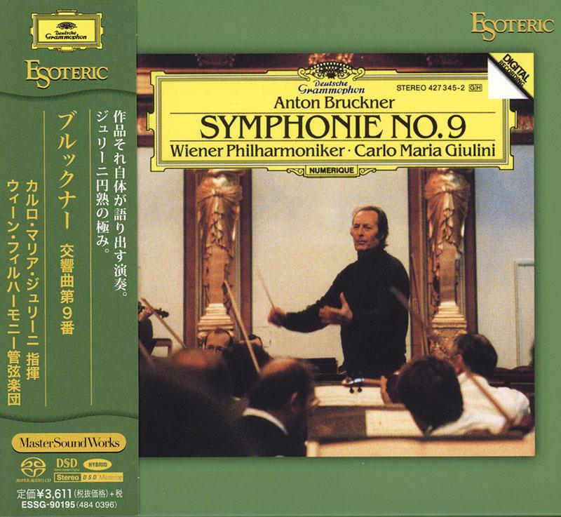 Symphonie No. 9 image