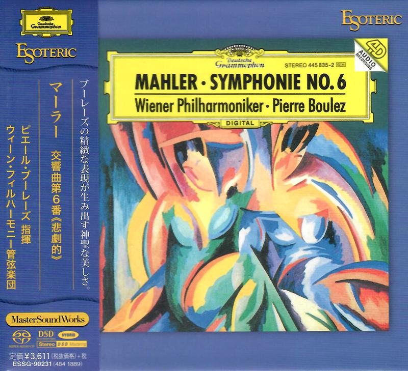 Symphonie No. 6 Tragic