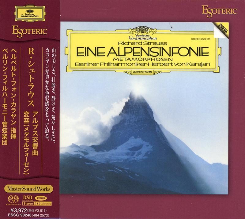 Eine Alpensinfonie (An Alpine Symphony) for orchestra, Op. 64