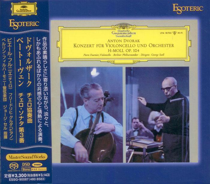 Konzert fur Violoncello und Orchester