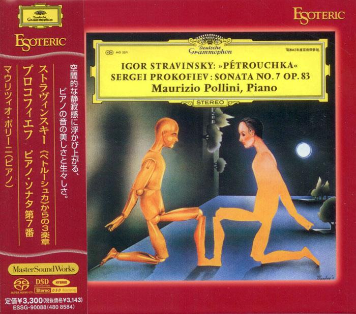 Petrouchka / Sonata No. 7 Op. 83