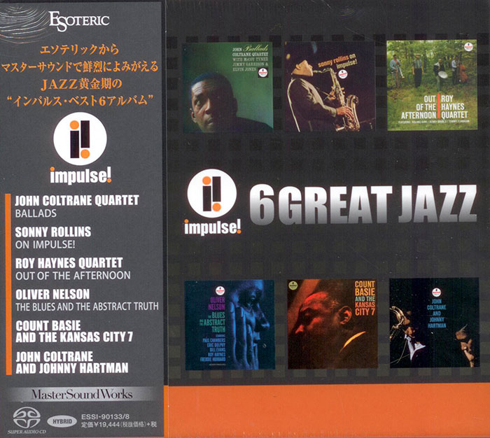 6 Great Jazz image