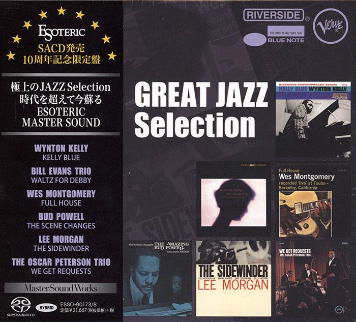Great Jazz Selection image