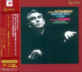 Sinfonie Nr. 8(9) C-dur, D944 Die Grosse