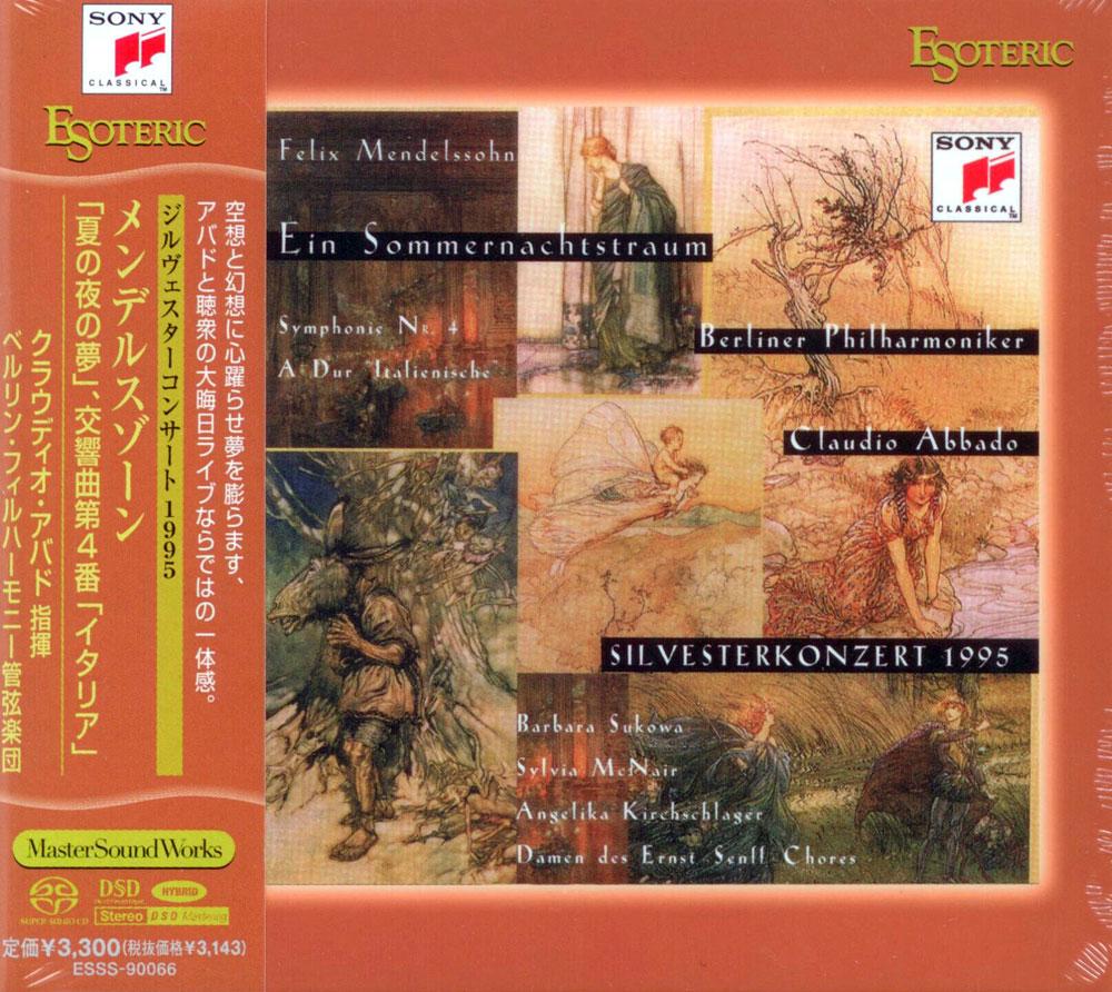 Ein Sommernachtstraum / Symphony No. 4 Italienische