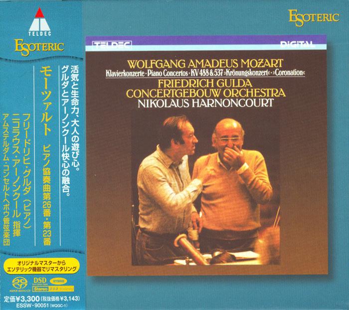 Piano Concerto No.26, 23