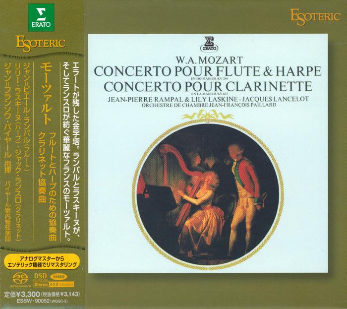 Concerto pour flute and harpe / Concerto pour clarinette