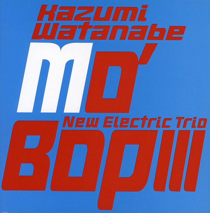 Mo' Bop III