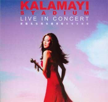 Live in Concert - Kalamayi Stadium