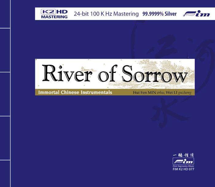 River Of Sorrow