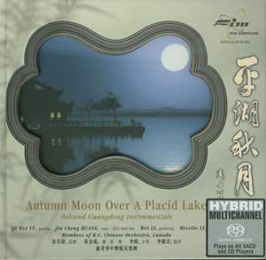 Autumn Moon Over A Placid Lake