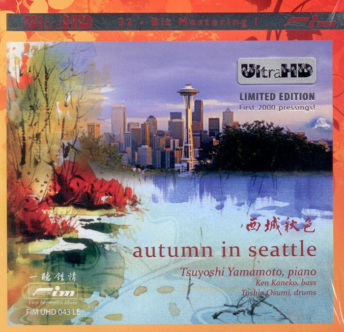 Autumn In Seattle