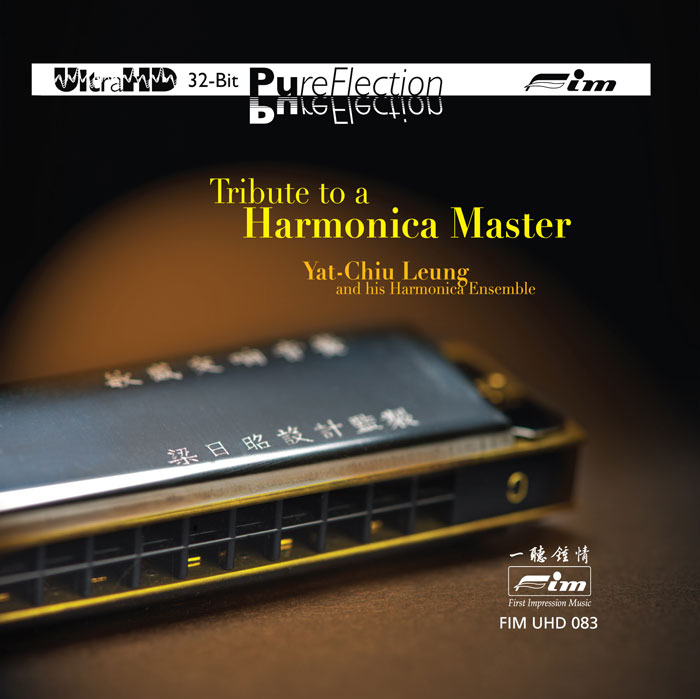 Tribute To A Harmonica Master image