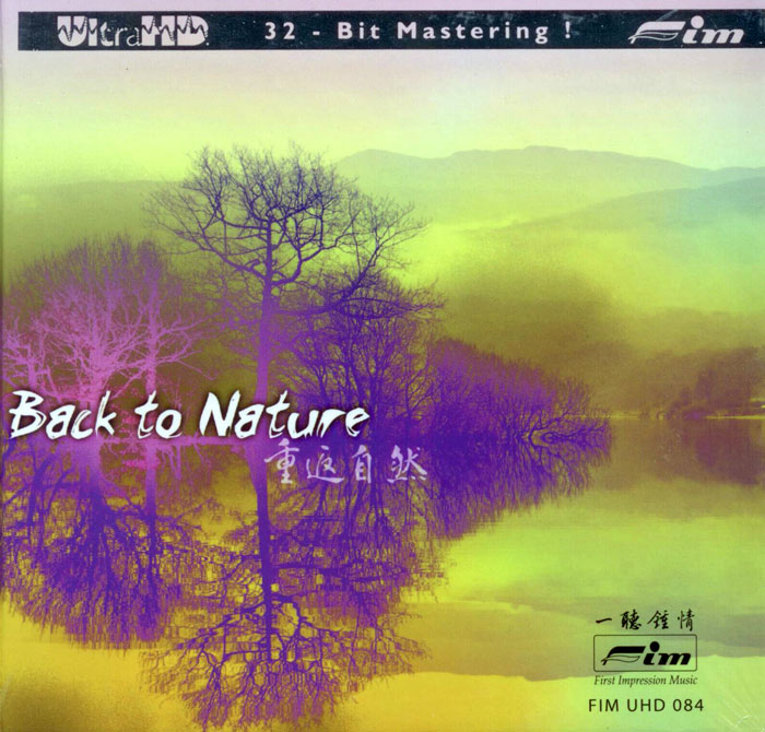 Back to Nature image