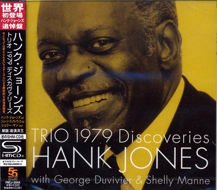 Trio 1979 Discoveries