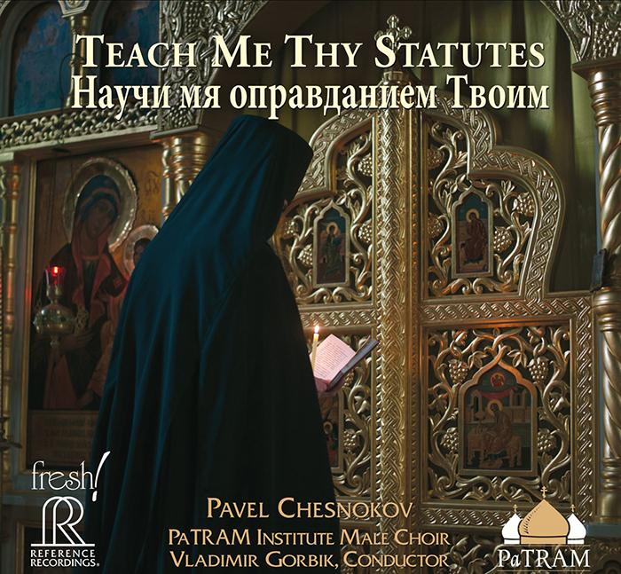 Teach My Thy Statues  image