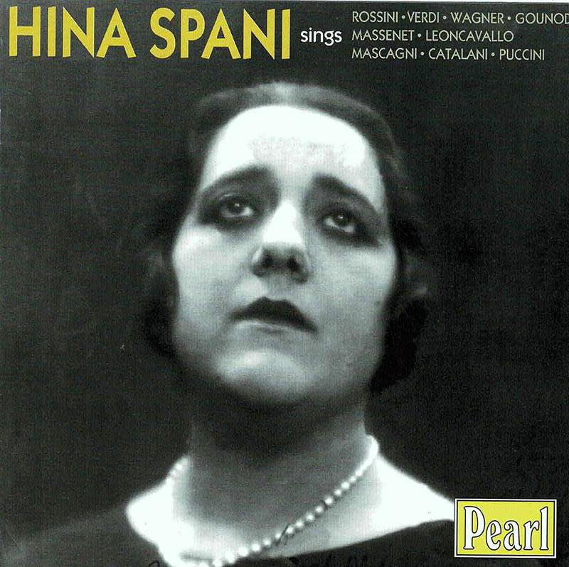 Hina Spani Sings