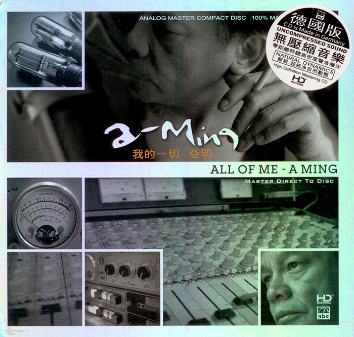All Of Me - w technologii Master Direct to Discc