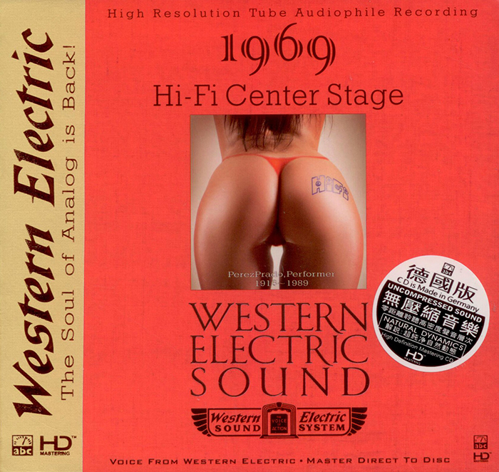 1969 Hi-Fi Central Stage - High Resolution Tube Audiophile Recording