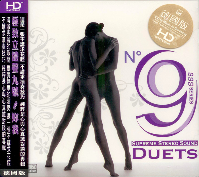 No. 9 - Supreme Stereo Sound - Duets
