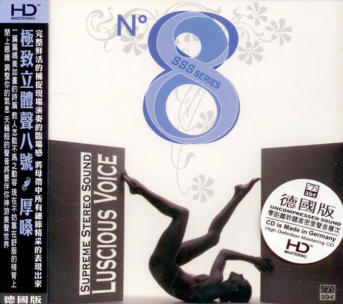 Supreme Stereo Sound No.8 - Luscious Voice