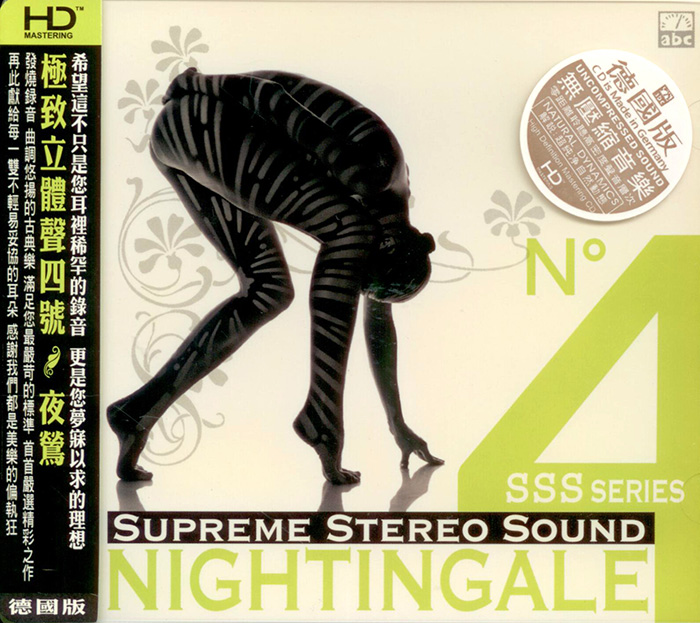 Supreme Stereo Sound - No. 4 - Nightingale