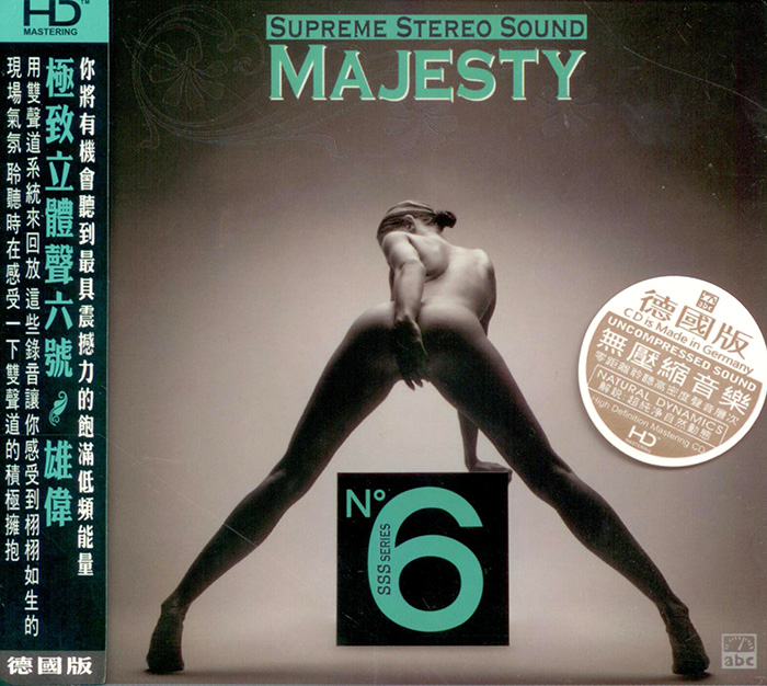 Supreme Stereo Sound No.6 — Majesty