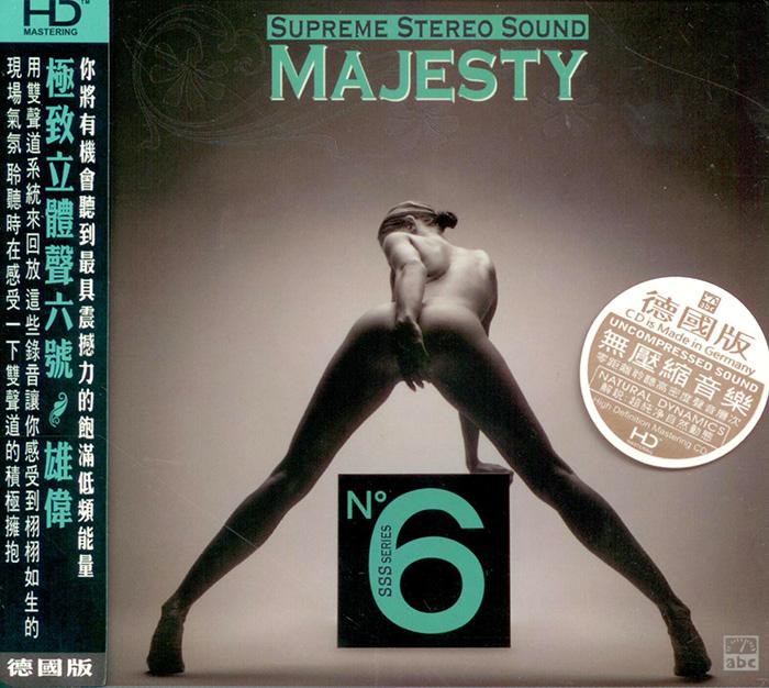 Supreme Stereo Sound No.6 — Majesty
