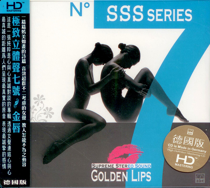 Supreme Stereo Sound No.7 — Golden Lips