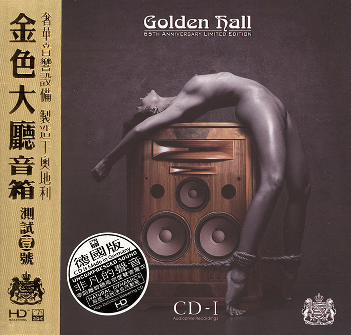 Golden Hall v. 1