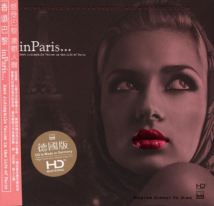 in Paris - Best Audiophile Voices in the Life of Paris image