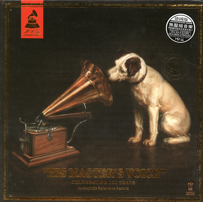 His Master's Voice - Celebrating 100 Years image