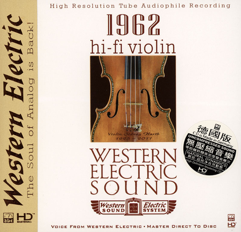Western Electric Sound - 1962 Hi-Fi Violin