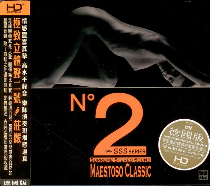 Supreme Stereo Sound No.2 — Maestoso Classic