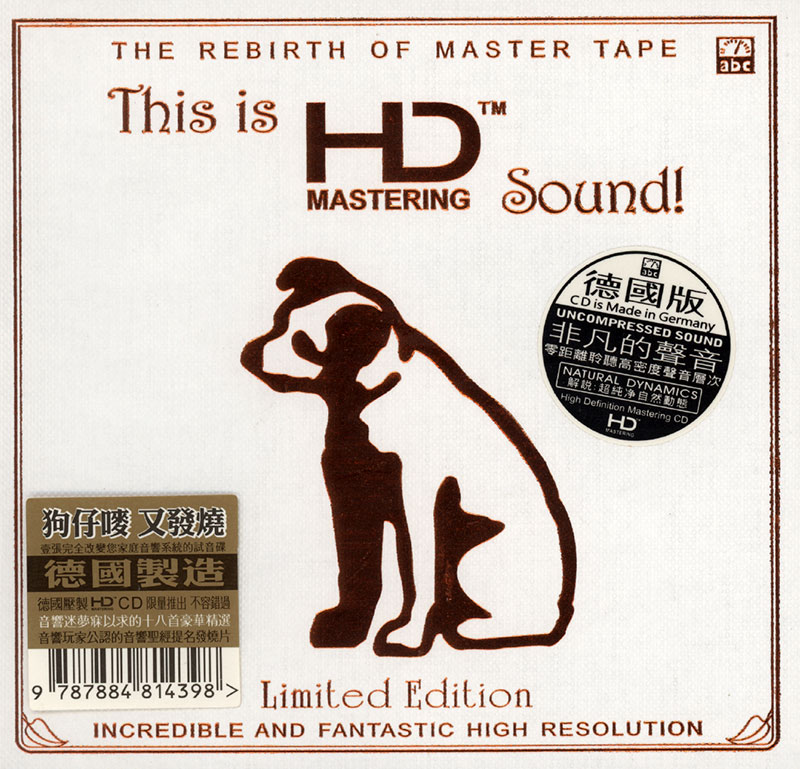 This is HD Mastering Sound!