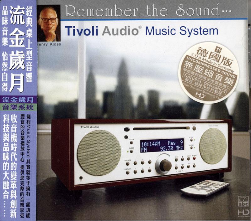 Tivoli Audio Music System image