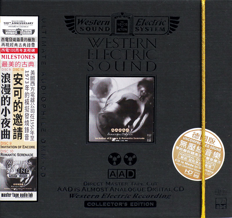 Western Electric Sound - 09/10 - Invitation of Encore / Romantic Serenade