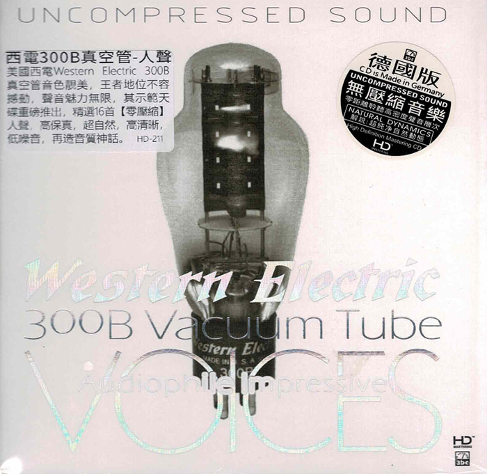 300B Vacuum Tube VOICES - Audiophile Impressive