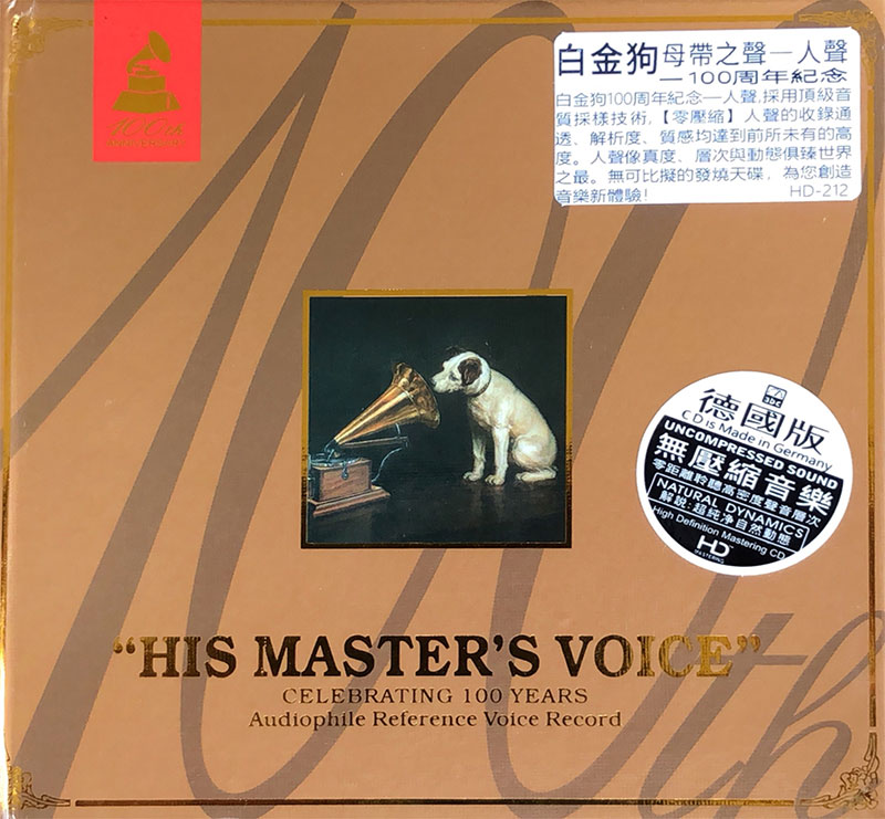 His Master Voice - Cedlebrating 100 Years