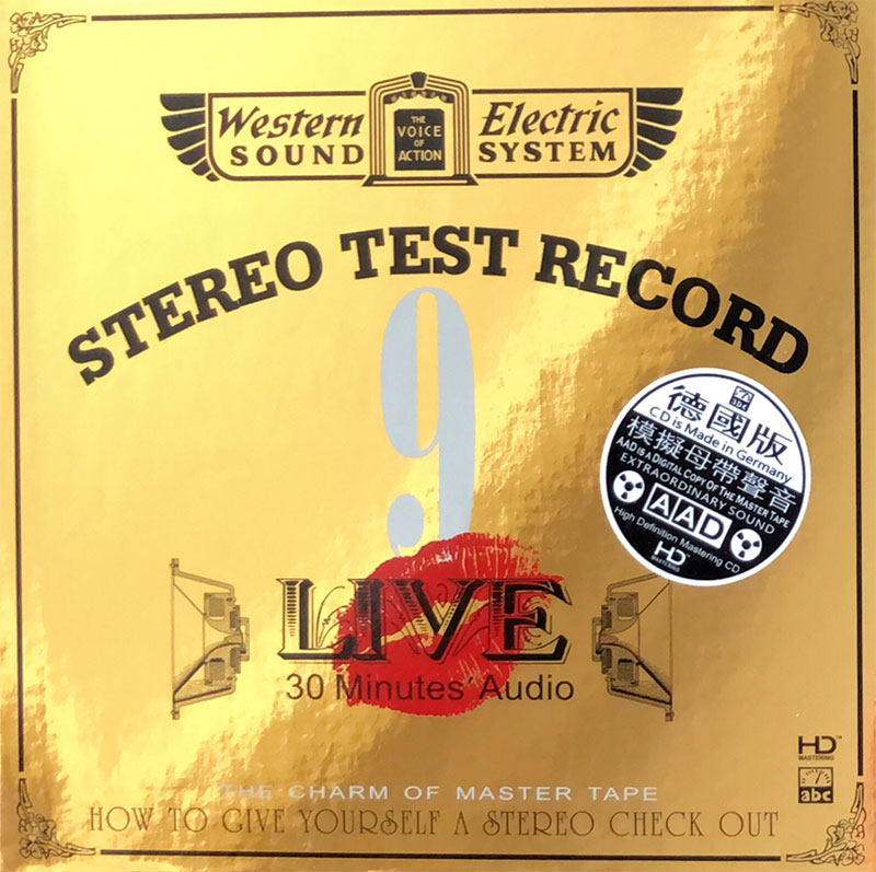 Western Electric Test Record 9 Live